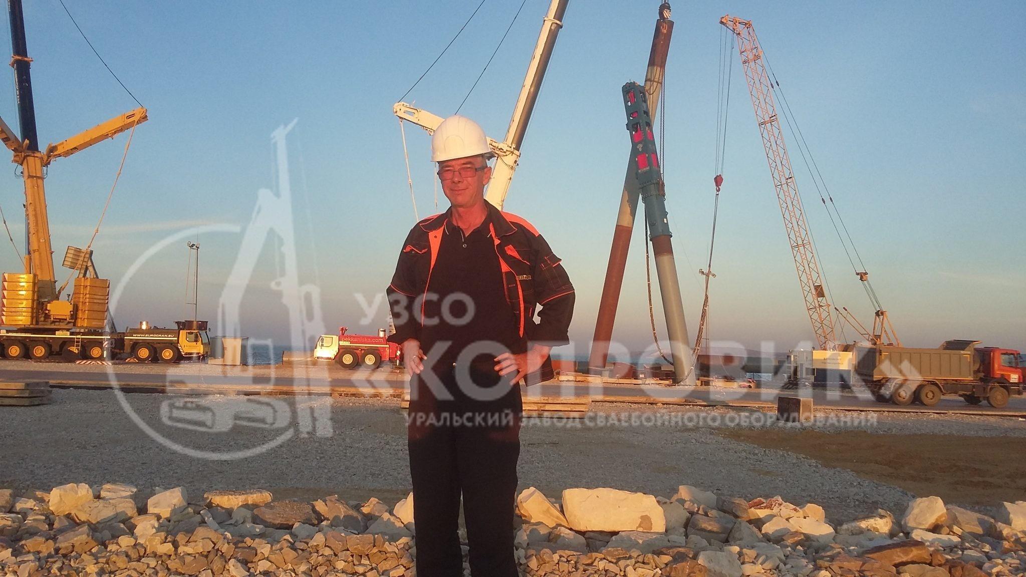 """ЗСО """"Копровик"""" выполняет шеф-монтаж сваебойного оборудования на строительстве Керченского моста"""